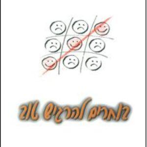 Book2236 08082018142507.jpg