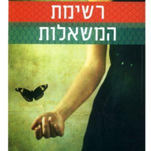 Book2786.jpg