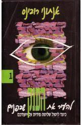 Book2880.jpg